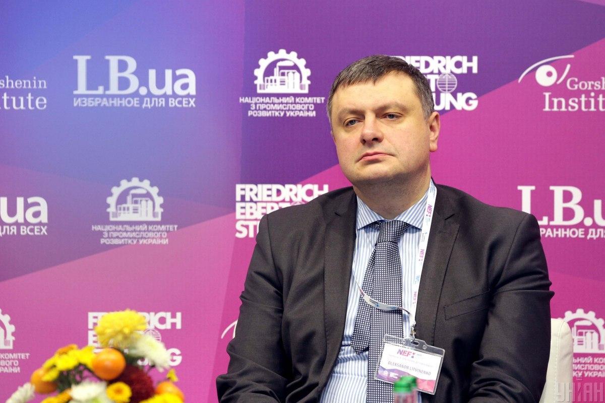 Президент звільнив Олександра Литвиненка / фото УНІАН