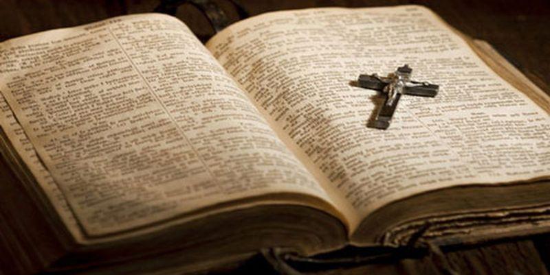 В цитате из псалма 36:29 из Ветхого завета обнаружили экстремизм / фото: telegraf.com.ua