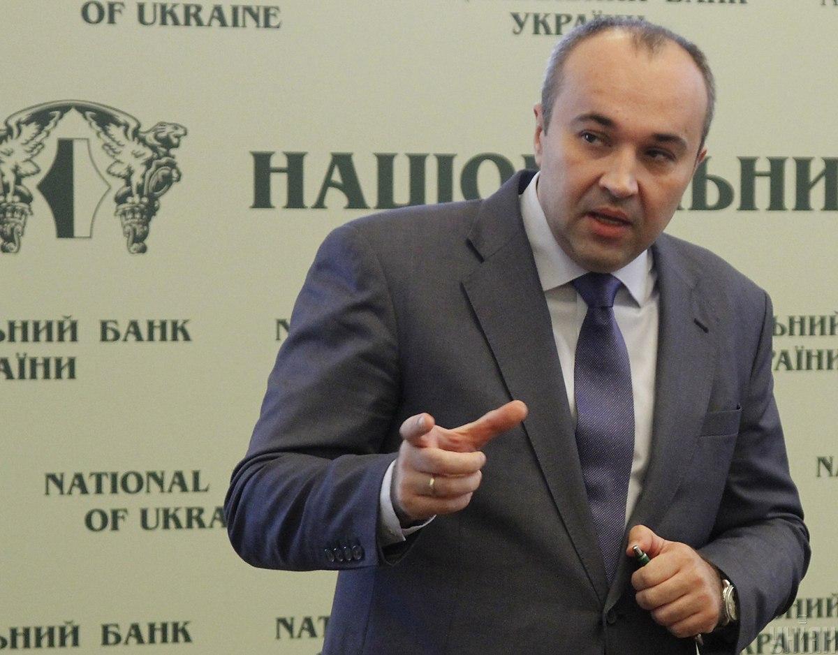 Приходько працював у Національному банку України / фото УНІАН