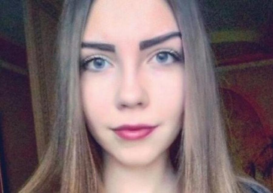 Диана Хриненко / фото из соцсетей
