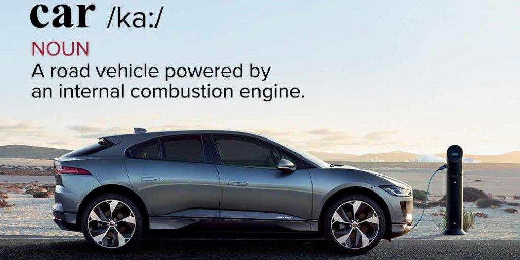 Jaguar хочет изменить значение слова «автомобиль» / фото Jaguar Land Rover