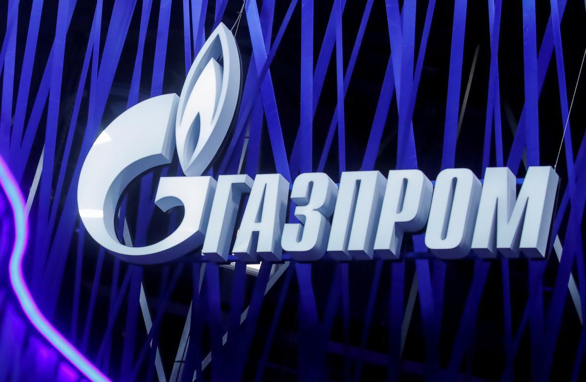Нынешний проигрыш «Газпрома» уже второй в этом году \ фото REUTERS