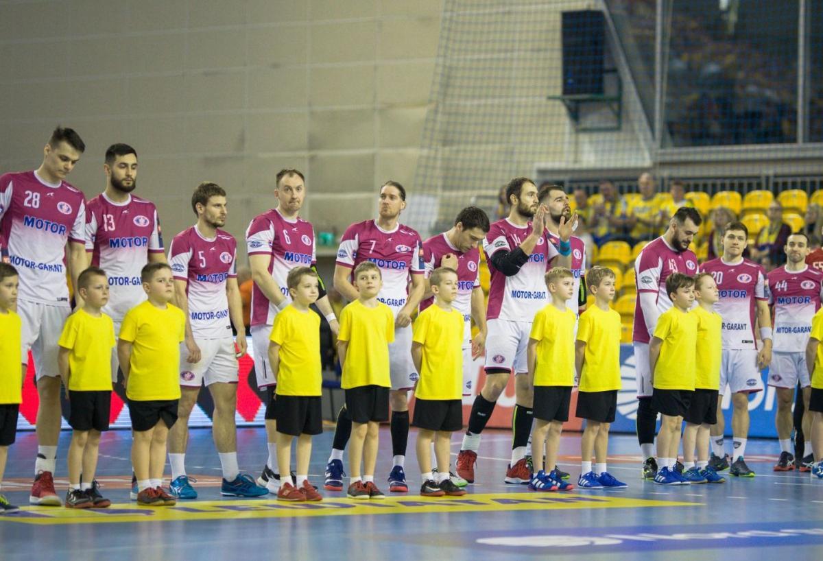 Мотор в новом сезоне дебютирует в SEHA-лиге / фото: handball.motorsich.com