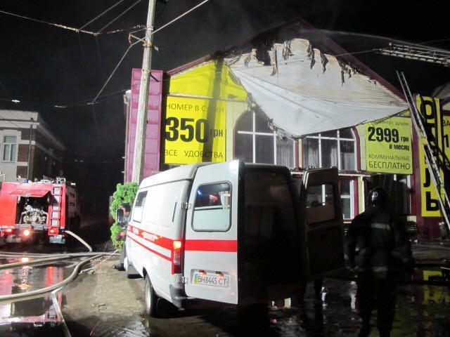 В Одессе в ночь на субботу, 17 августа, в отеле Токио Стар произошел пожар / фото ГСЧС