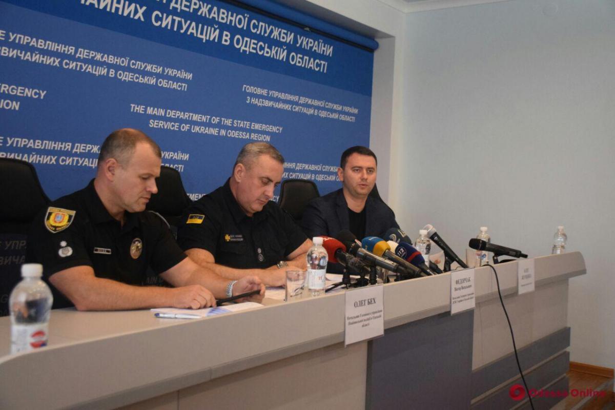 В полиции назвали версии причин смертельного пожара в Одессе / фото odessa.online