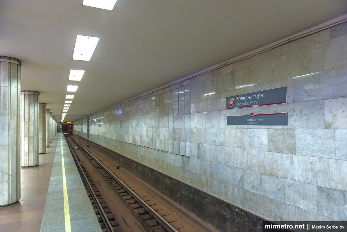 Чоловік стрибнув на рейки метро в Харкові / фото mirmetro.net