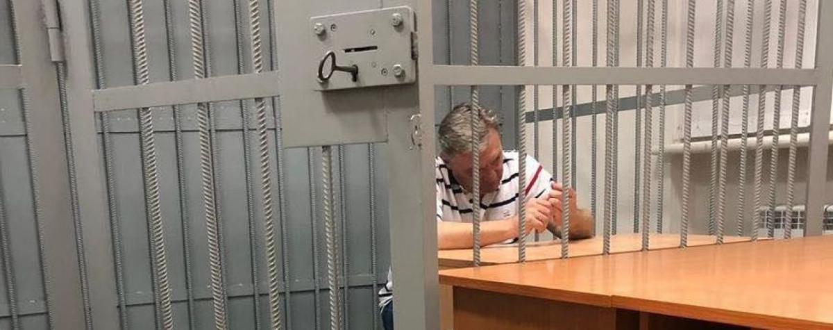 Коллегия судей постановила оставить апелляционную жалобу защитника без удовлетворения / 24 канал