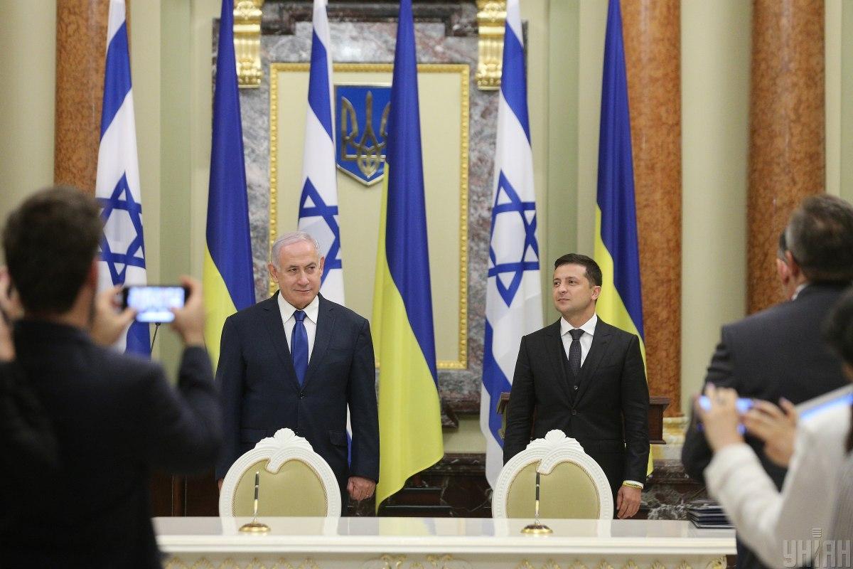 Зеленский призвал Израиль признать Голодомор актом геноцида украинского народа / фото УНИАН