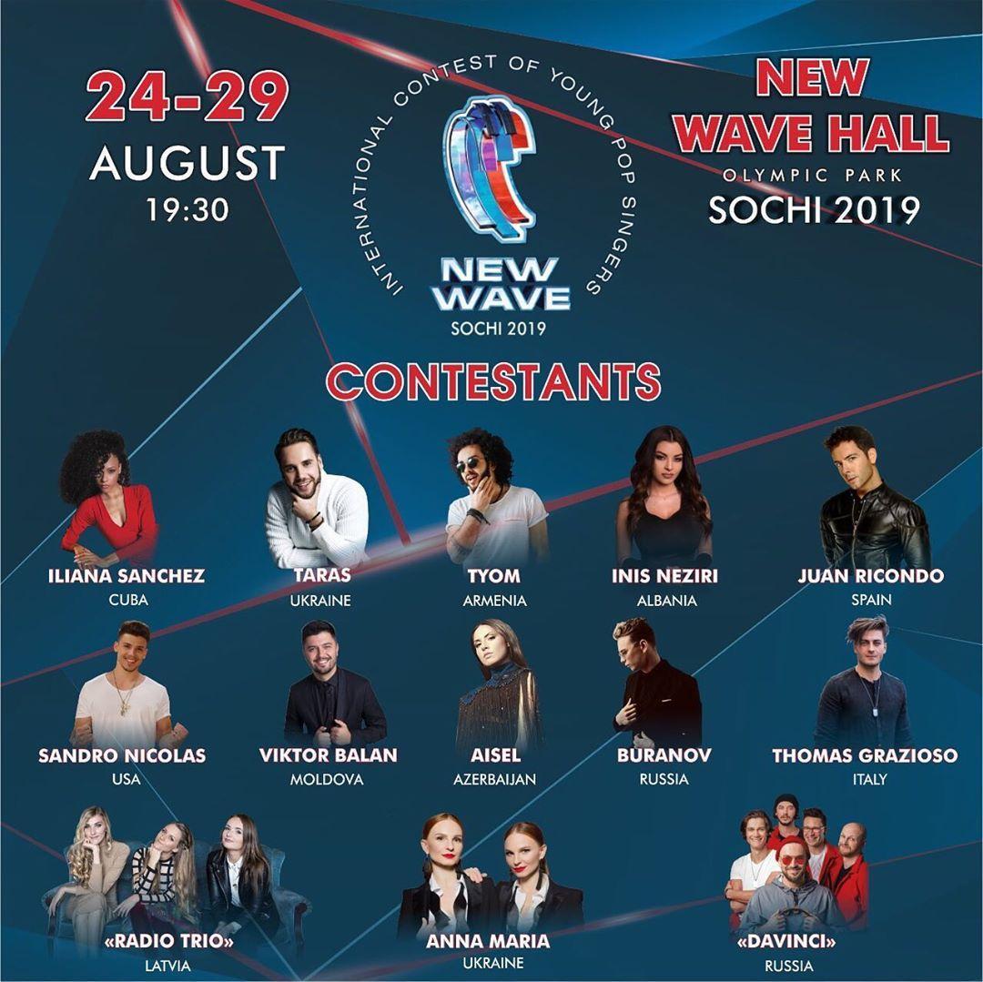 instagram.com/eurovision.ua
