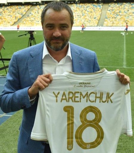 Новая форма сборной Украины / фото: УАФ