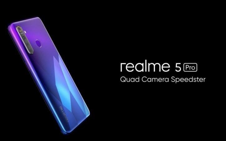 фото Realme