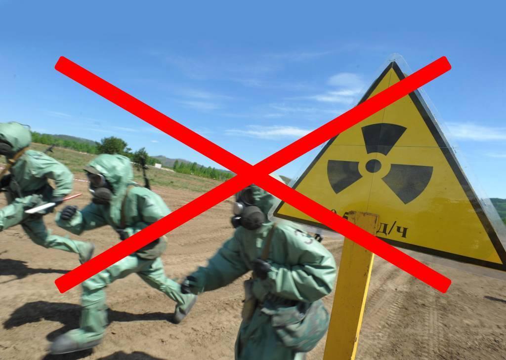Радиационный фон в Украине не изменился / facebook.com/MNS.GOV.UA