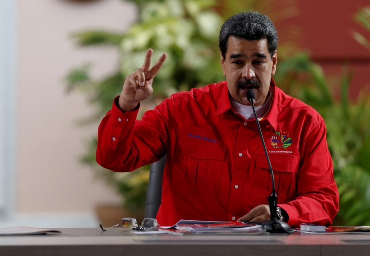 Ніколас Мадуро / REUTERS