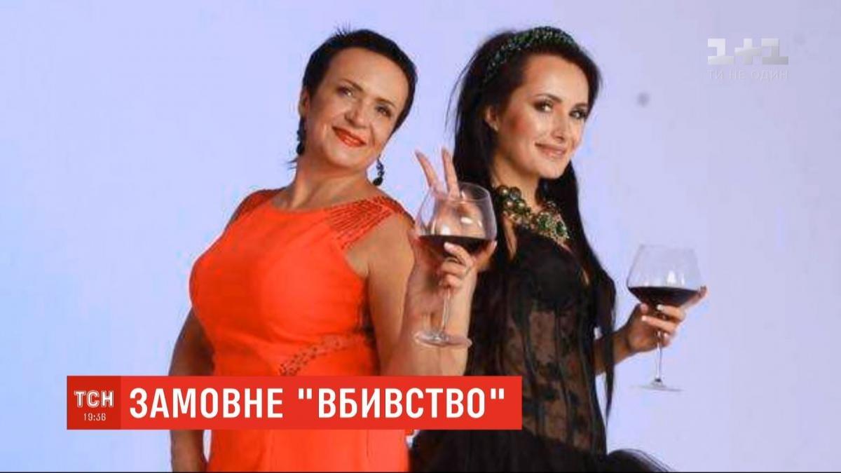 скриншот видео ТСН