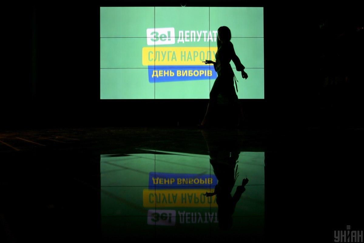 """""""Слуга народа"""" проводит новый съезд / УНИАН"""