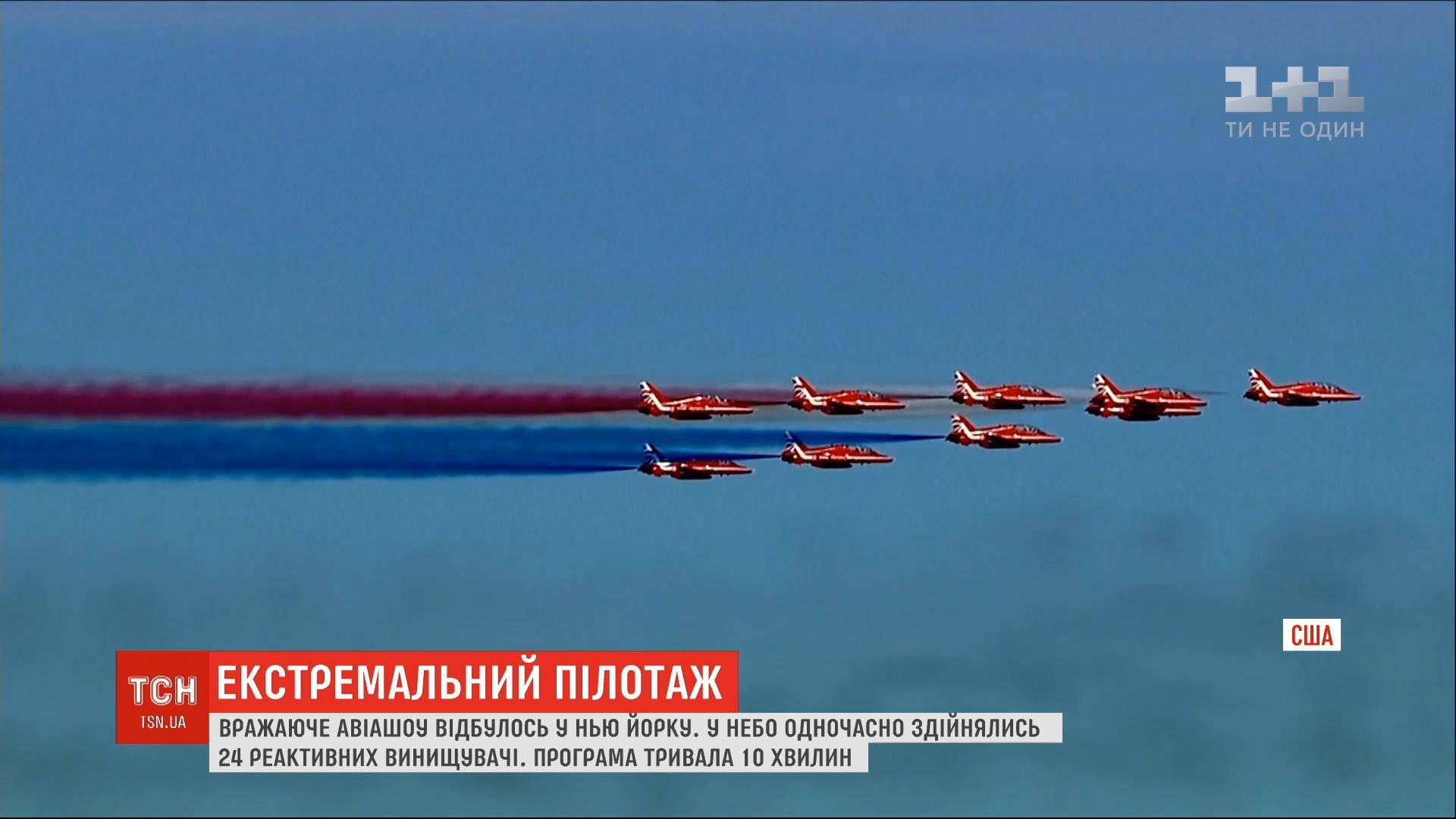 На авиашоу выступили 4 команды из военно-морских сил США / скриншот