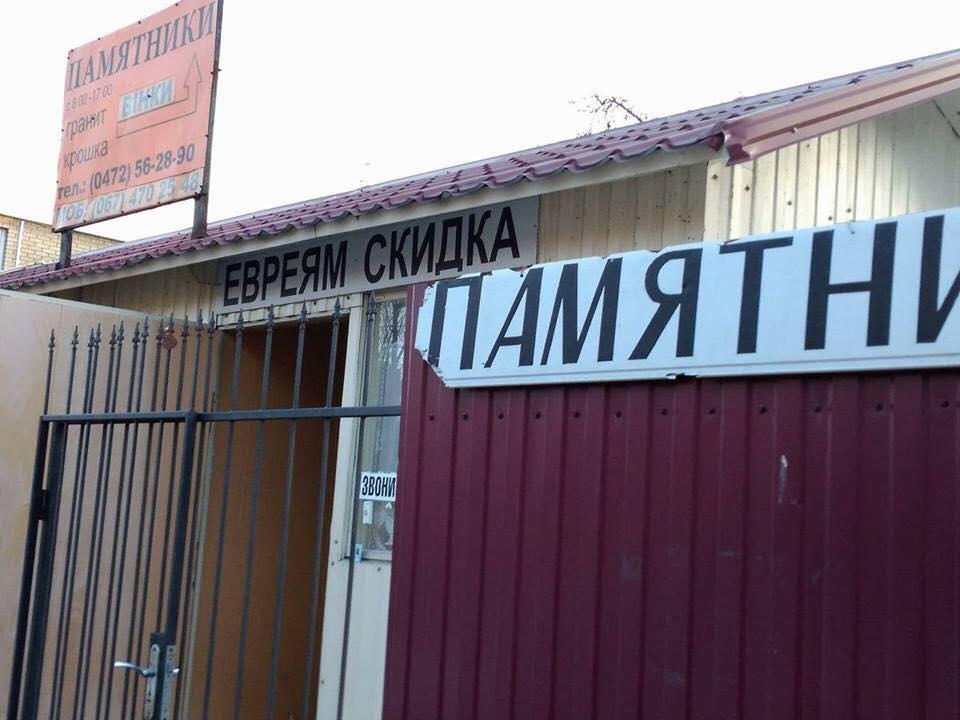 Суд назначил лингвистическую экспертизу в рамках дела / Фото: facebook.com/eduard.dolinsky