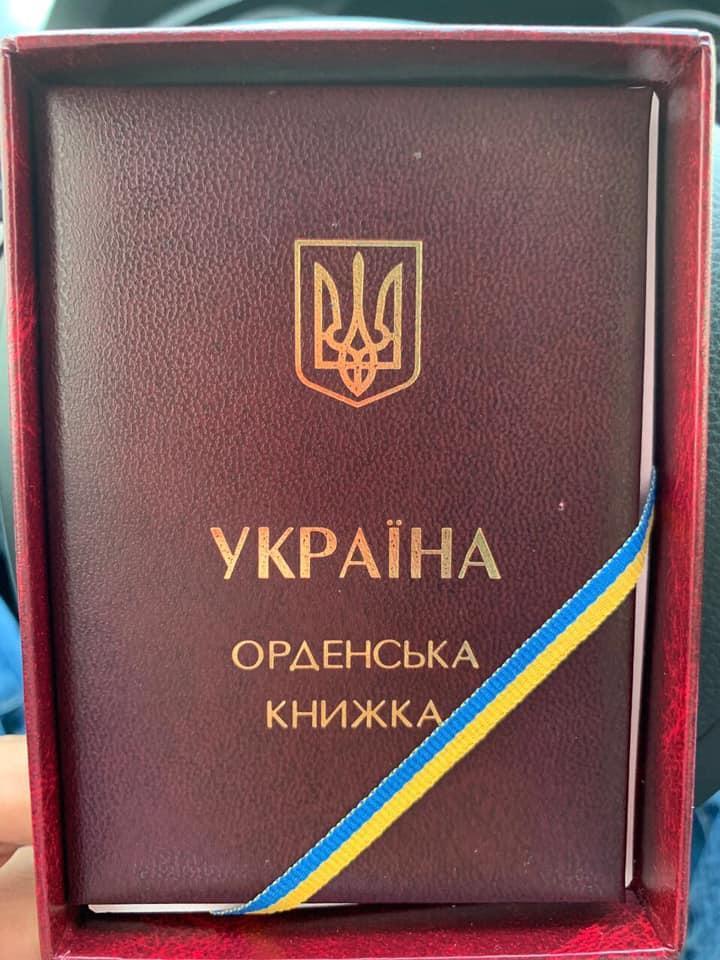 фото: ЯнинаСоколова/Facebook