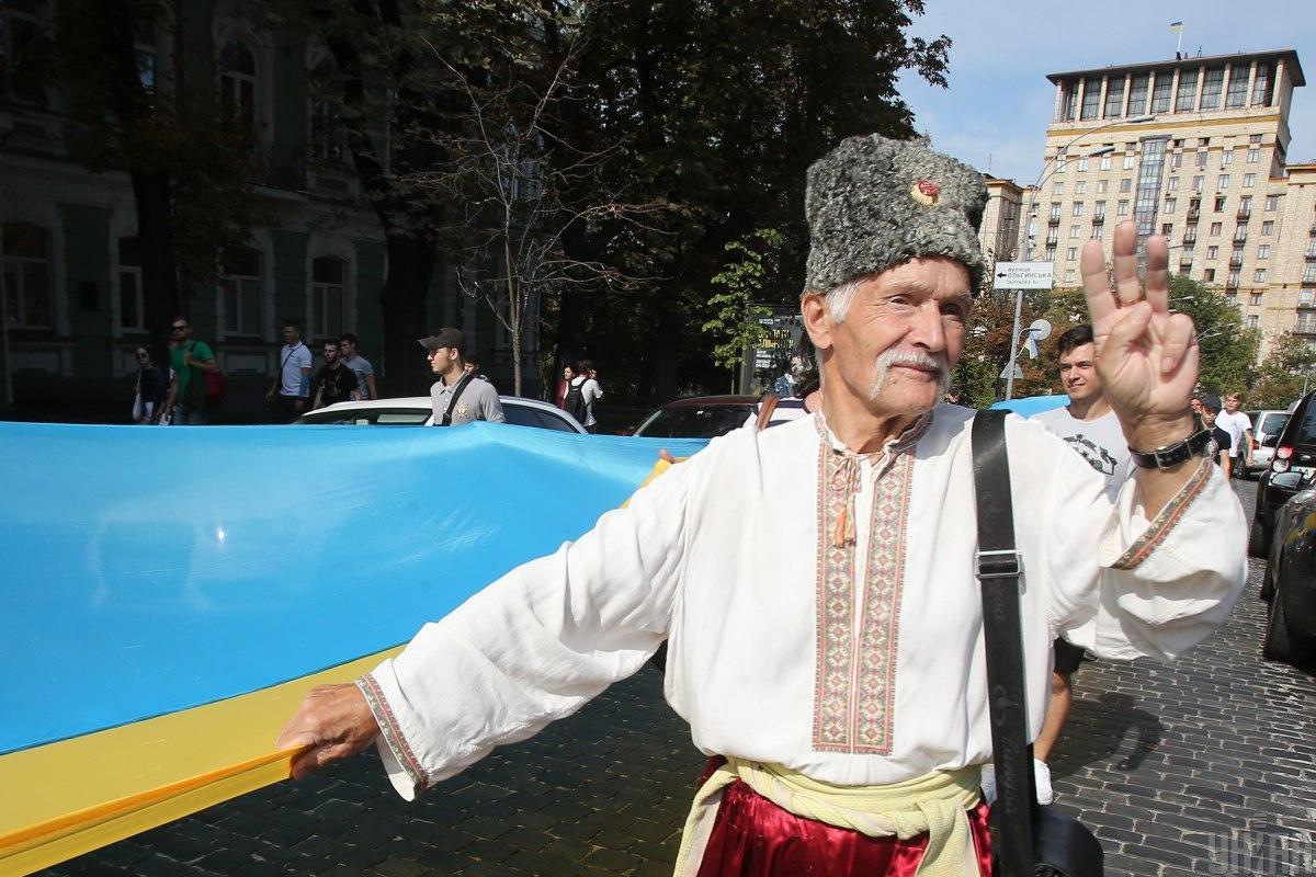 9 ноября - День украинской письменности и языка/ УНИАН