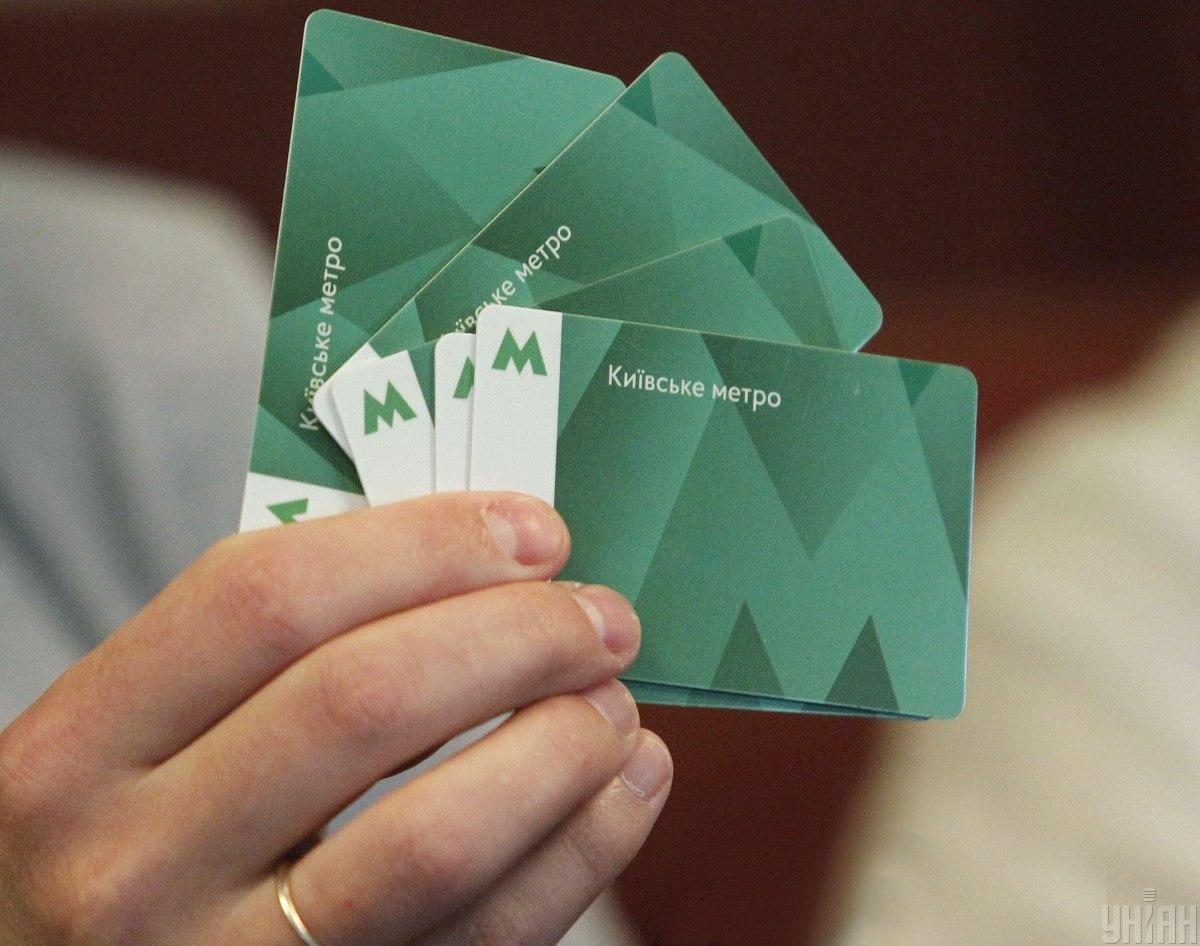 Киевское метро начало отказываться от зеленых бесконтактных карточек для проезда / фото УНИАН