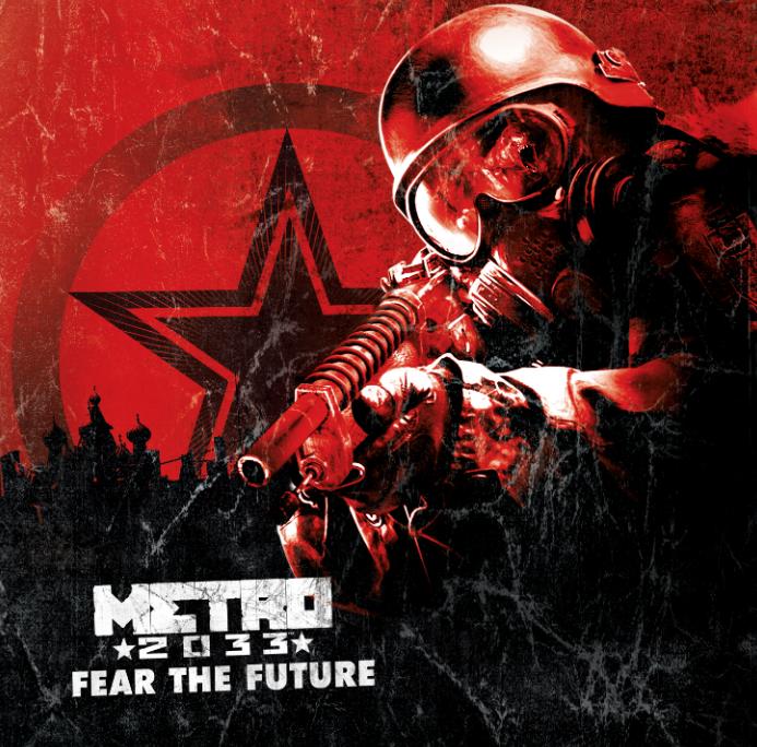 """За """"Метро 2033"""" можуть зняти фільм / sapphirenation.net"""