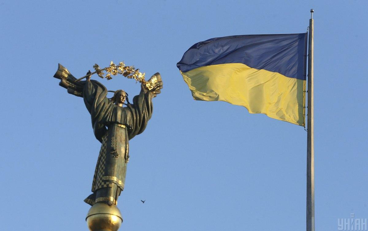Сегодня Украина отмечает День Государственного флага / фото УНИАН
