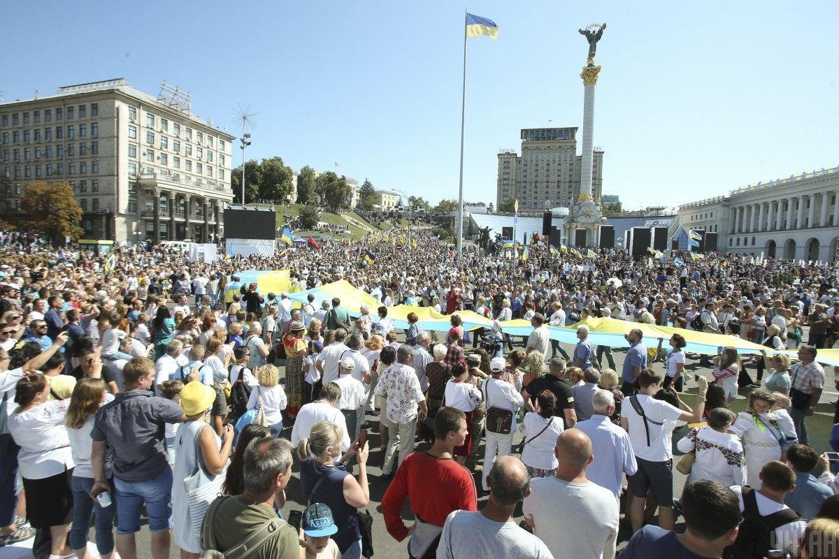 82% респондентов поддержали бы провозглашение независимости Украины / фото УНИАН