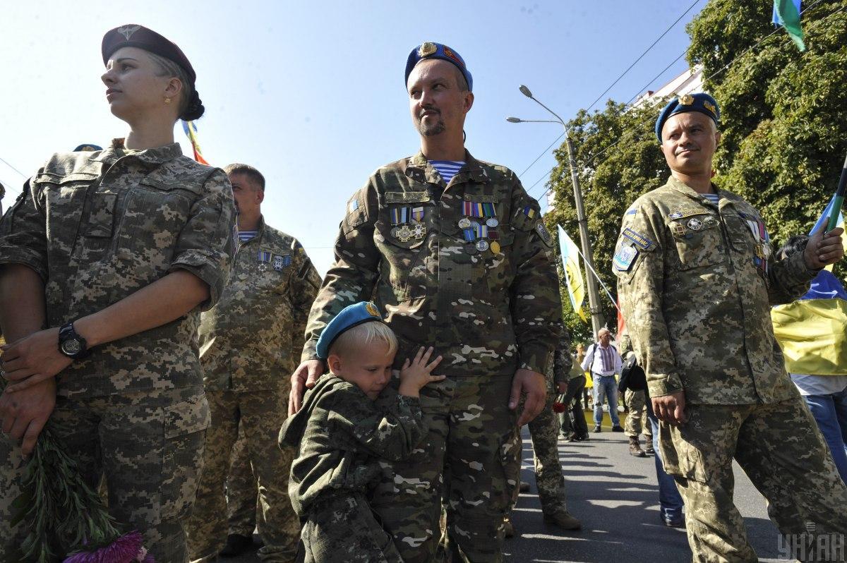 14 октября стало государственным праздником с 2014 года / УНИАН