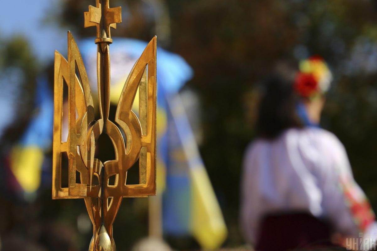 14 жовтня українці мають святковий вихідний день / фото УНІАН