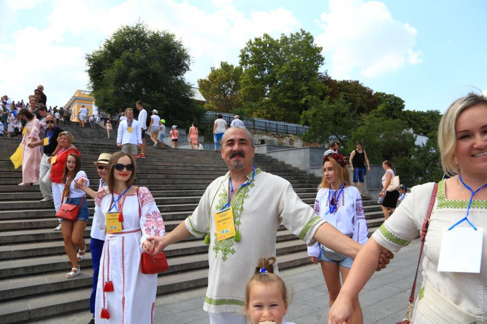 Чисельність «ланок ланцюга» склала 1248 людей / фото dumskaya.net