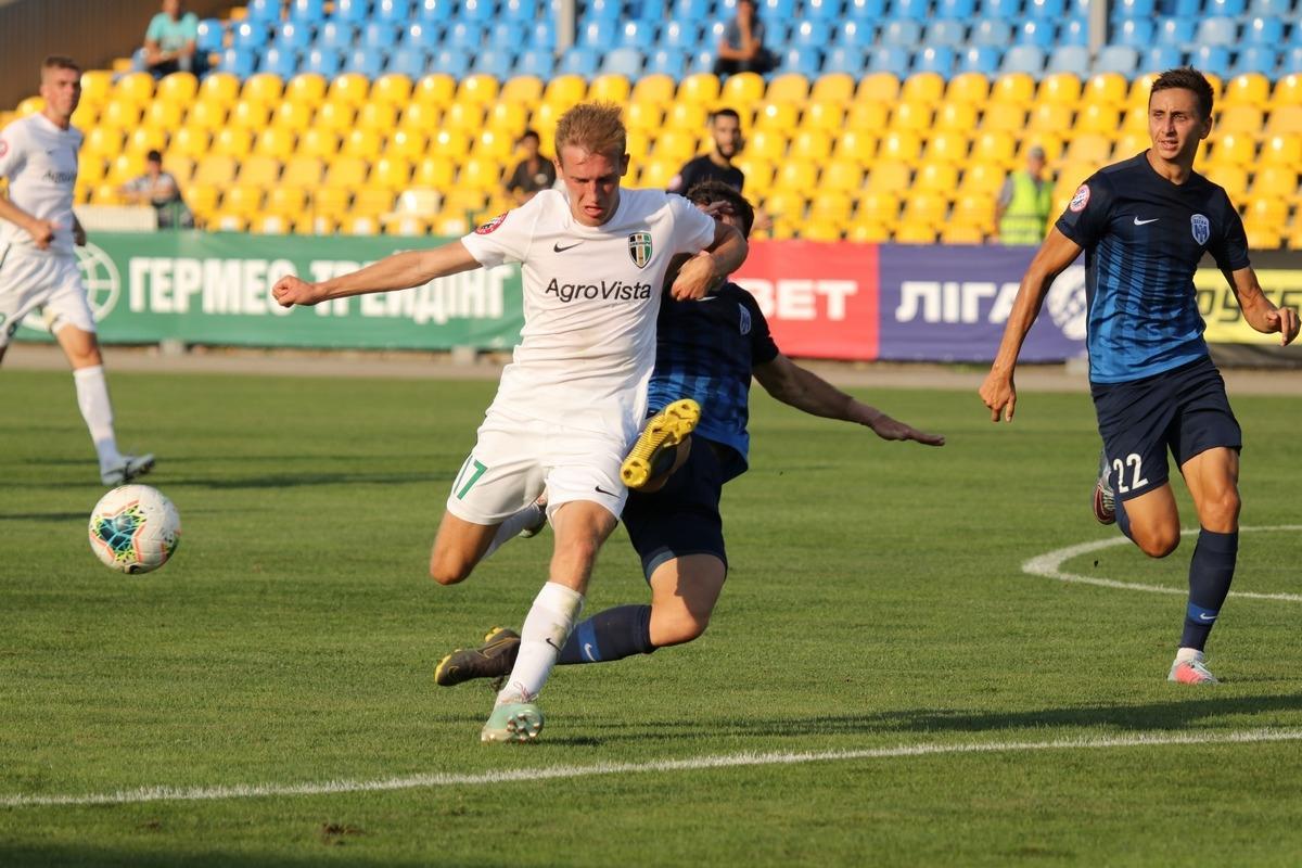 Олександрія зазнала третьої поразки в сезоні / фото: ФК Олександрія