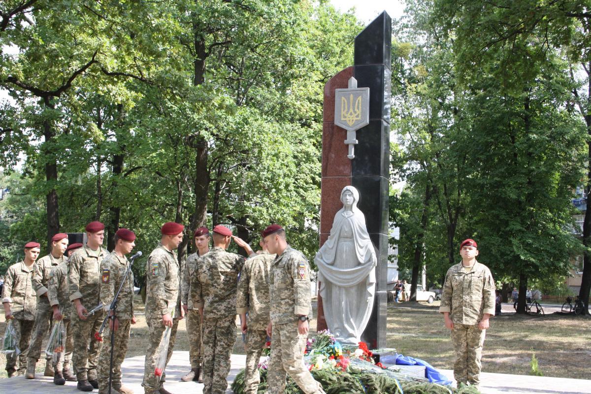 Накануне состоялось официальное открытие Мемориала / фото УНИАН