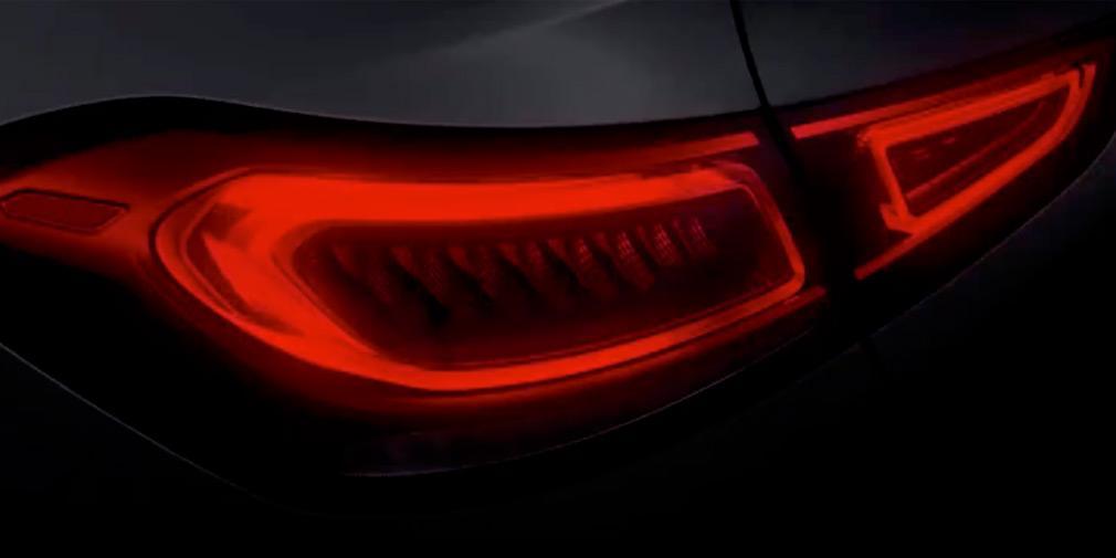В Mercedes пока не сообщили подробности об автомобиле / фото Mercedes-Benz