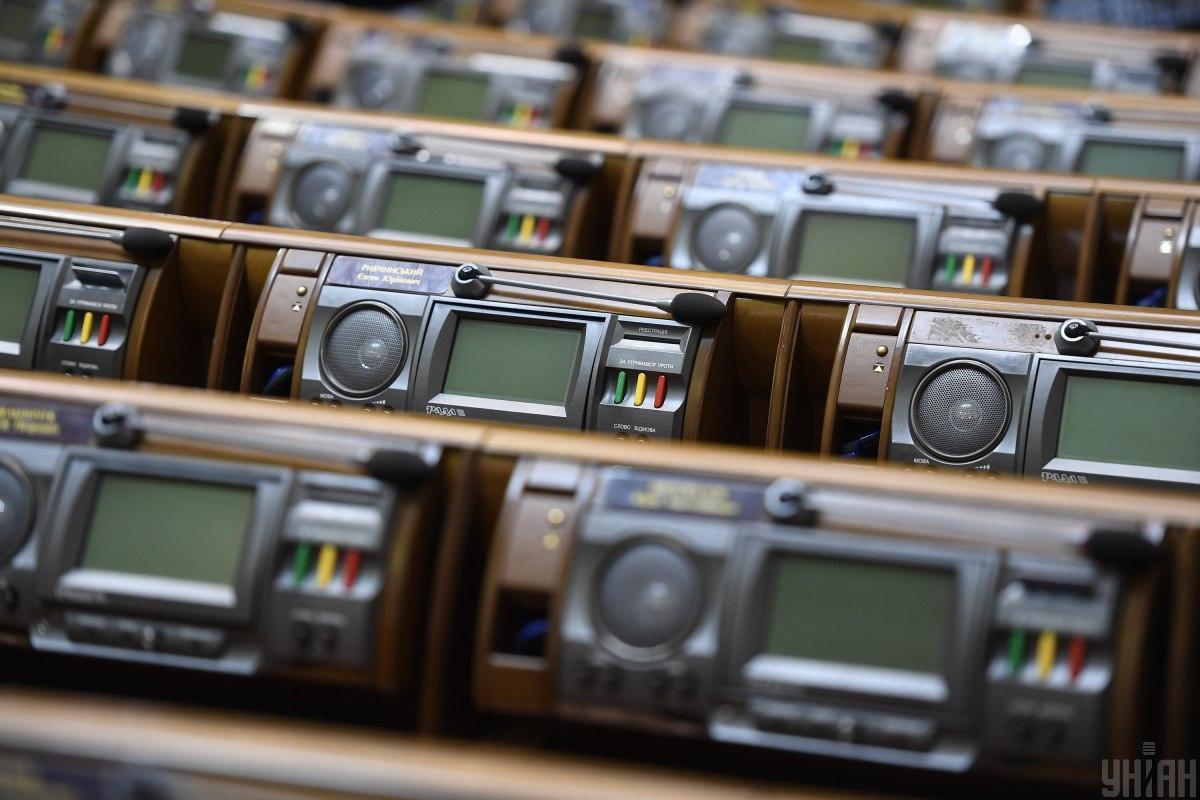 """Недавно были зафиксированы случаи """"кнопкодавства"""" в Раде / фото УНИАН"""