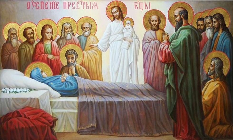 Сам Спаситель зійшов до Богородиці, аби забрати її душу в небесне житло / frontnews.eu