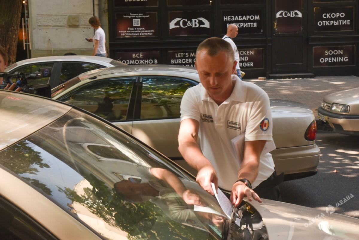 В Одессе инспекторы по парковке взялись за нарушителей / фото odessamedia.net