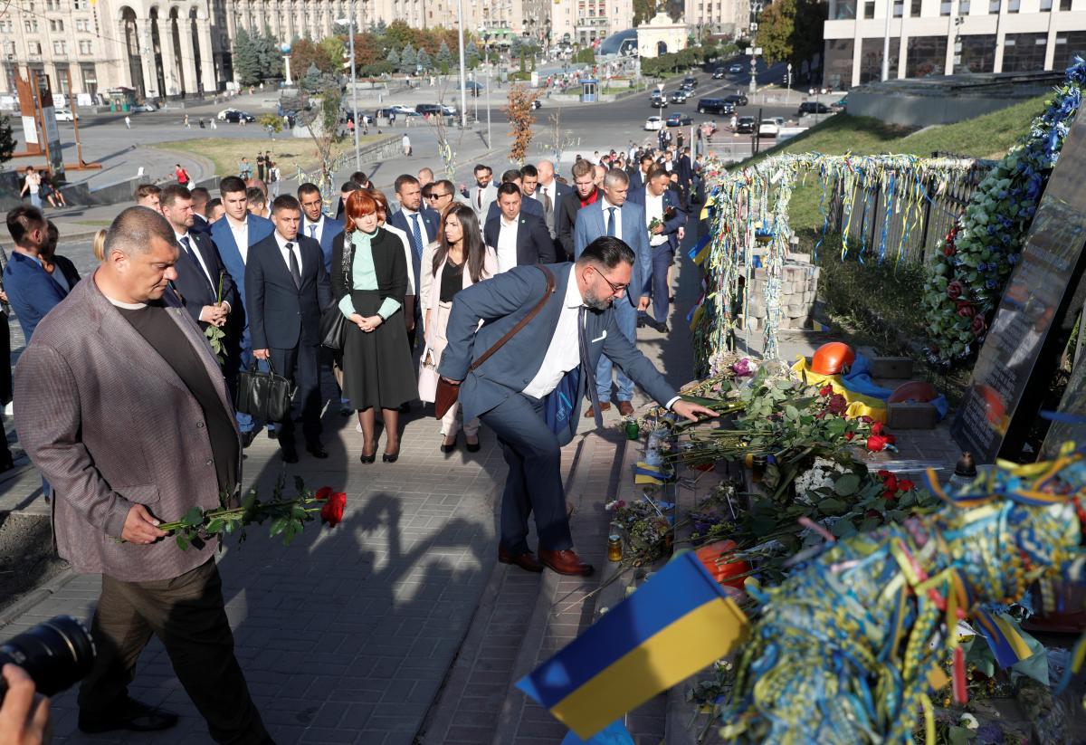 День памяти погибших защитников Украины / REUTERS