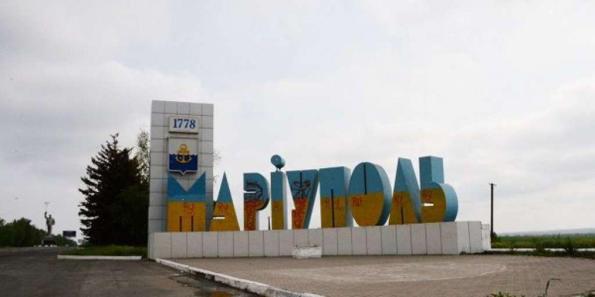 Мариупольских чиновников уличили в решении личных интересов за бюджетный счет / фото racurs.ua