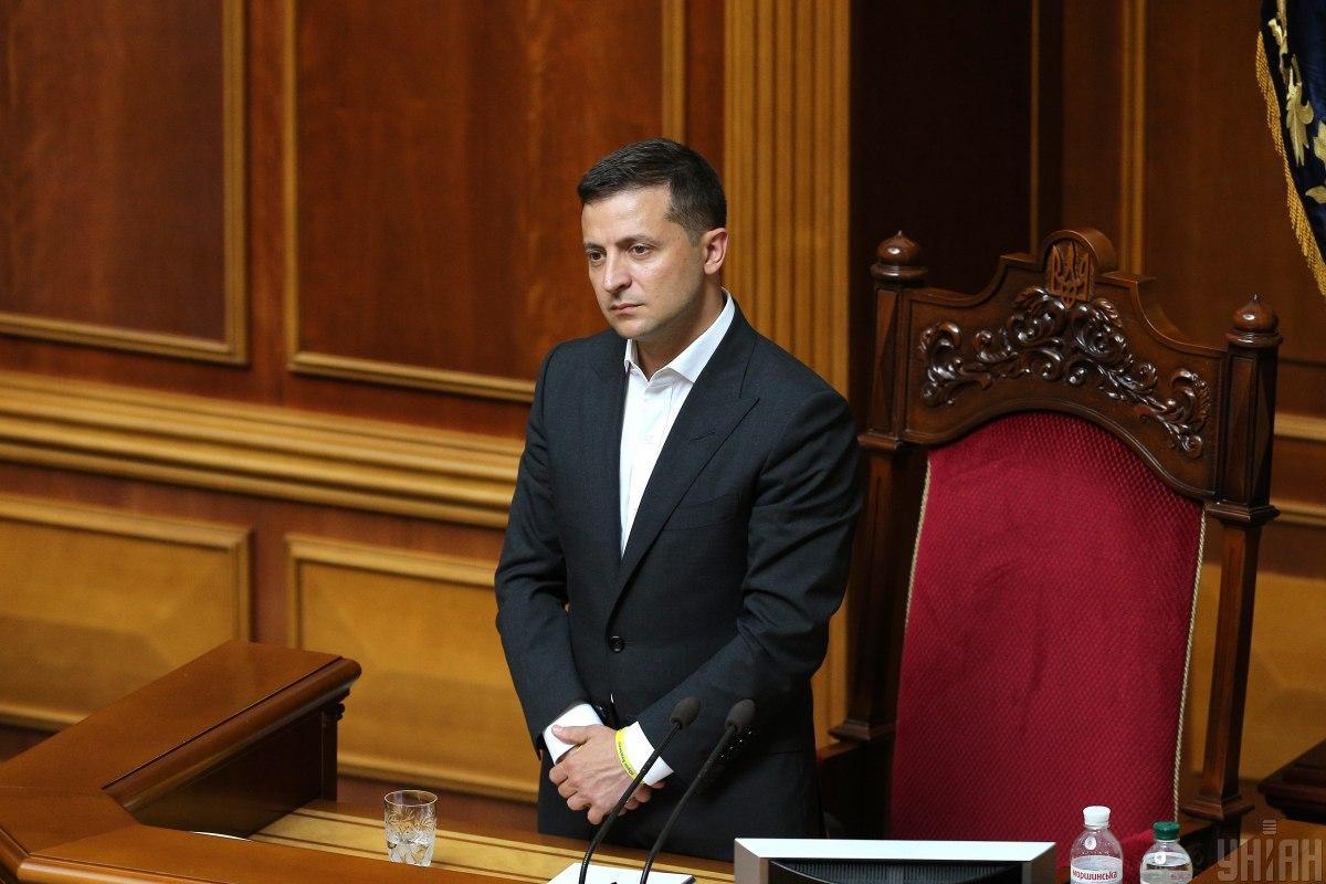 Зеленський зазначив, що нардепи можуть завантажити його послання за QR-кодом / фото УНІАН