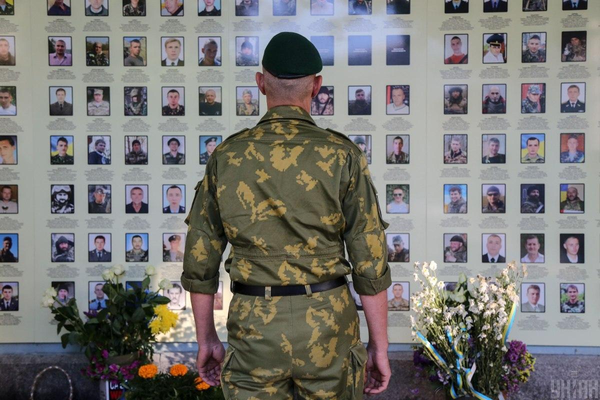 29 августа - День памяти защитников Украины / УНИАН