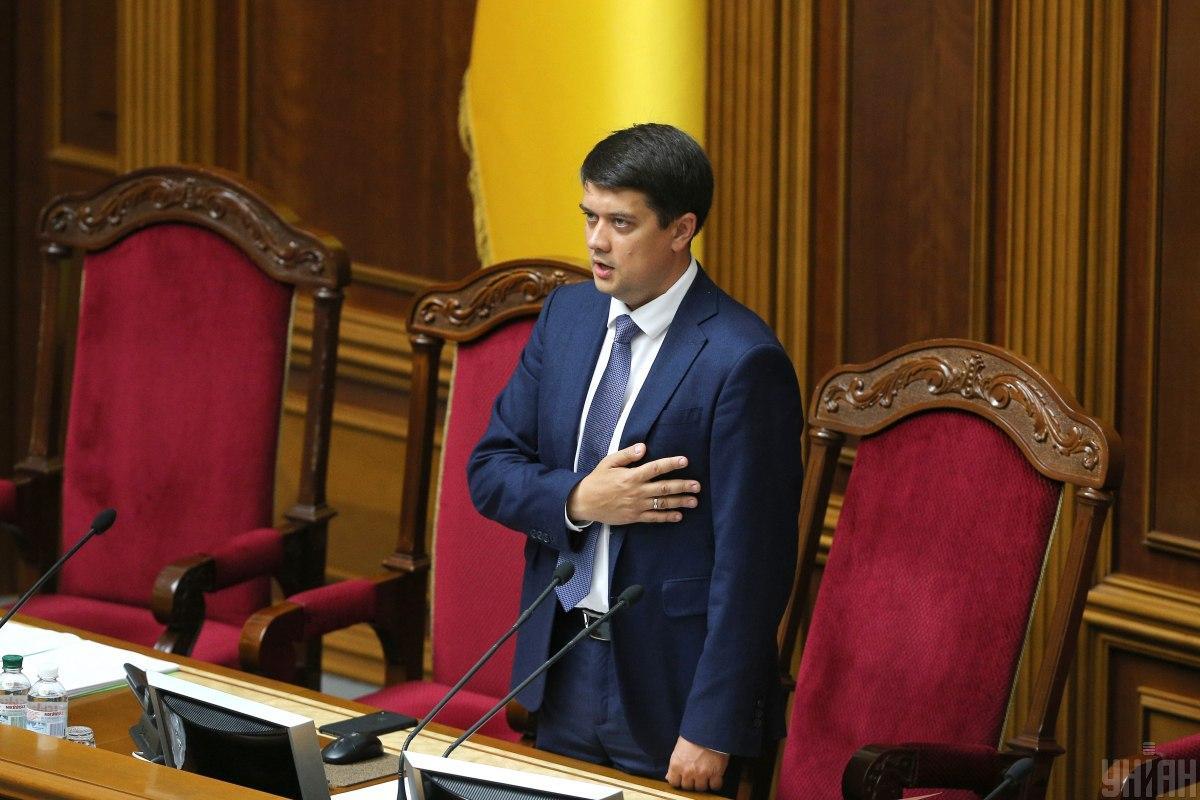 """Разумков наголосив, що йому """"немає, за що ховати очі"""" / фото УНІАН"""