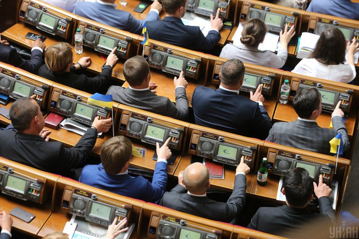 За принятие законопроекта проголосовали 283 народных депутатов / фото УНИАН