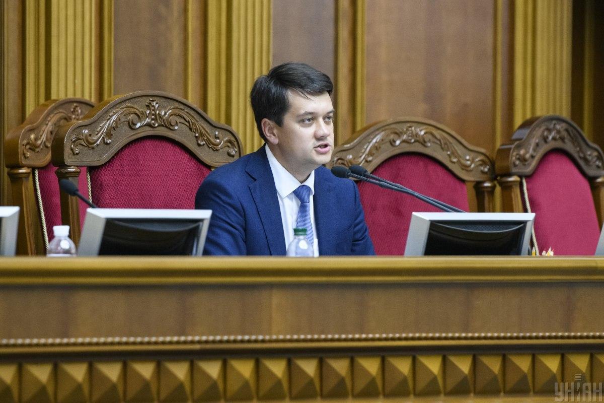 По словам Разумкова, закон был принят ВР в пределах полномочий, которые  делегировалнарод / фото УНИАН