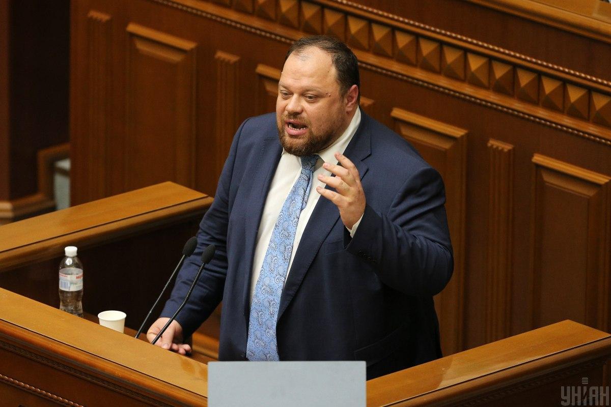 Стефанчук сподівається, що ВР невдовзі розгляне ці законопроекти / фото УНІАН