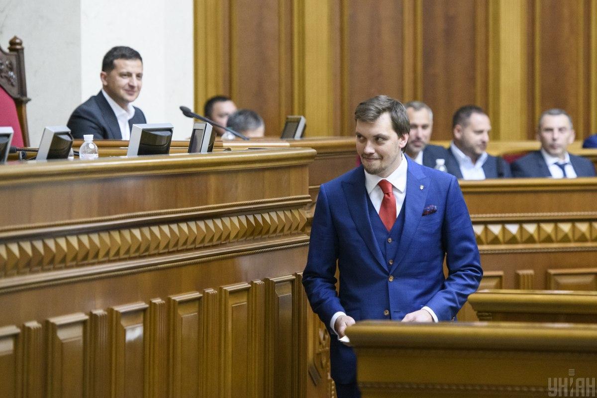 Новое украинское правительство возглавил Алексей Гончарук / фото УНИАН