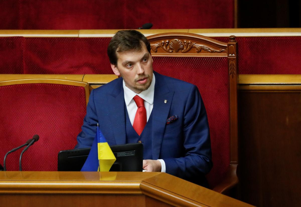 Премьер-министр Алексей Гончарук / REUTERS