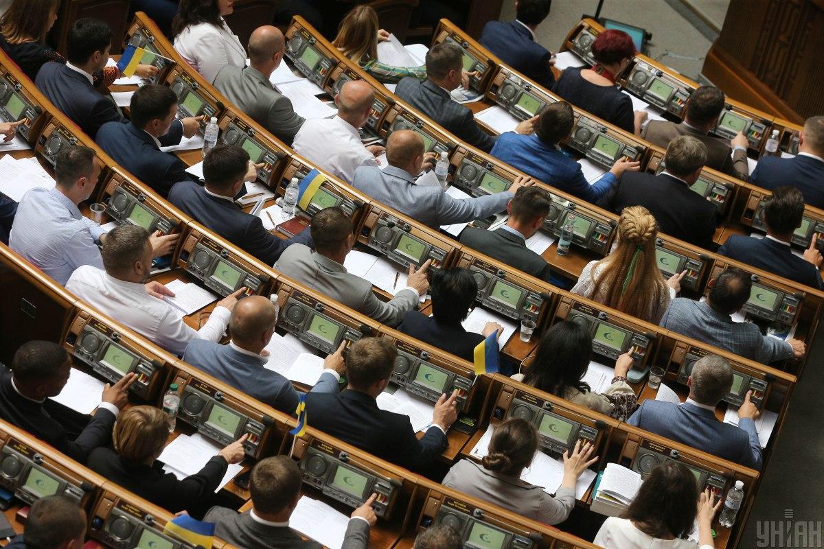 16 жовтня «Слуга народу» не обговорювала тему Мінська / фото УНІАН