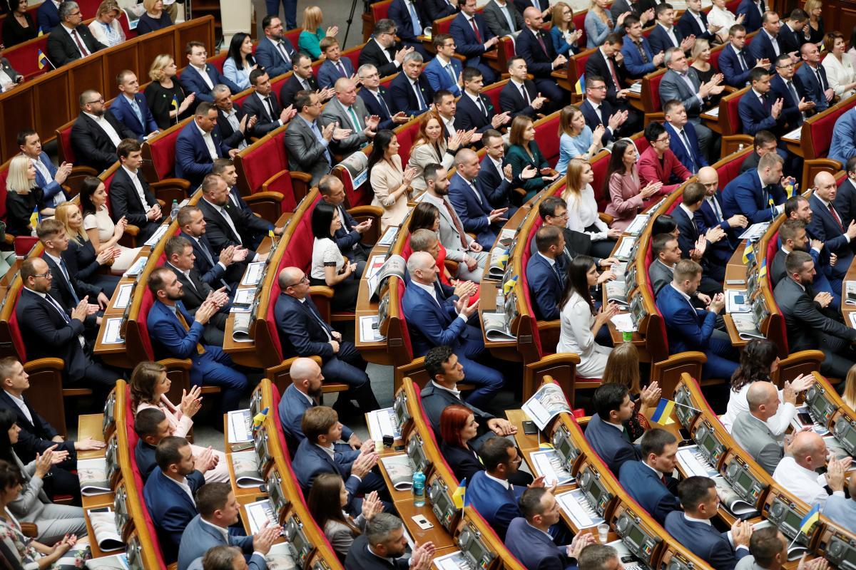 Верховна Рада України / фото REUTERS