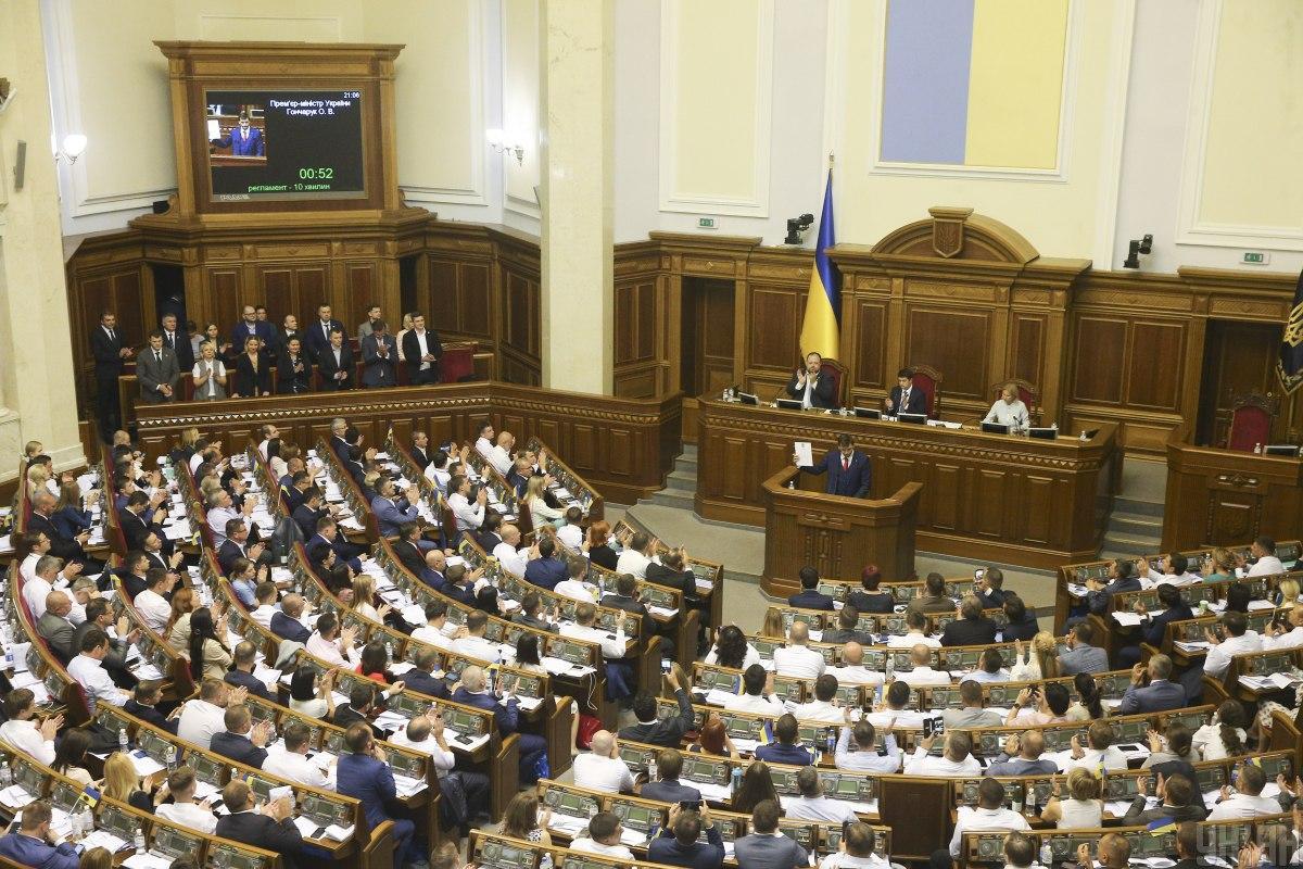 Рада поддержала в целом законопроект об импичменте / фото УНИАН