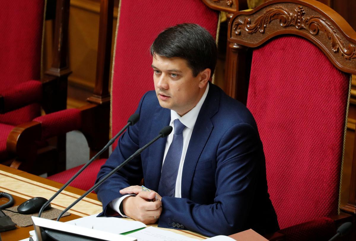 Parliament Speaker Razumkov / REUTERS